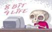 8 BIT 4 LIFE (200%)